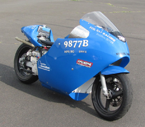 Edgar Honda Land Speed Racer VF500F V65 Magna Turbo